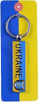 Брелок  Флаг Украины Трезубец
