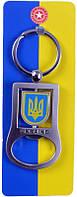 Брелок с открывалкой Флаг Украины Трезубец