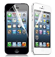 Защитная пленка для Айфона Iphone 5/5S матовая (анти-бликовая)