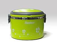 Контейнер для еды / пищи 1 л с пластиковым контейнером (390 мл) Flamberg
