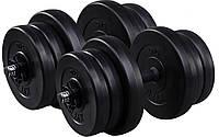 Гантели наборные 2*21 кг (Общий вес 42 кг)