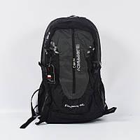 """Качественный фирменный туристический рюкзак """"Elenfancy"""" на 45 литров (серый)"""
