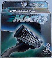 Кассеты Gillette Mach3 DLC, 8 штук в упаковке