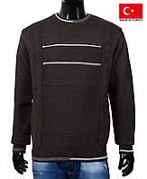 Купить свитер,джемпер,кофту оптом и в розницу.