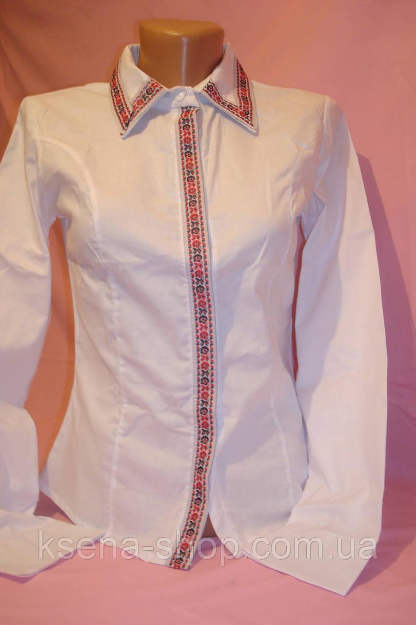 Блузка Из Мужской Рубашки В Москве