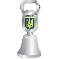 Колокольчик Открывалка  Герб Украины Трезубец