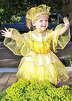 Карнавальные костюмы для детей Солнышко (витамин д)