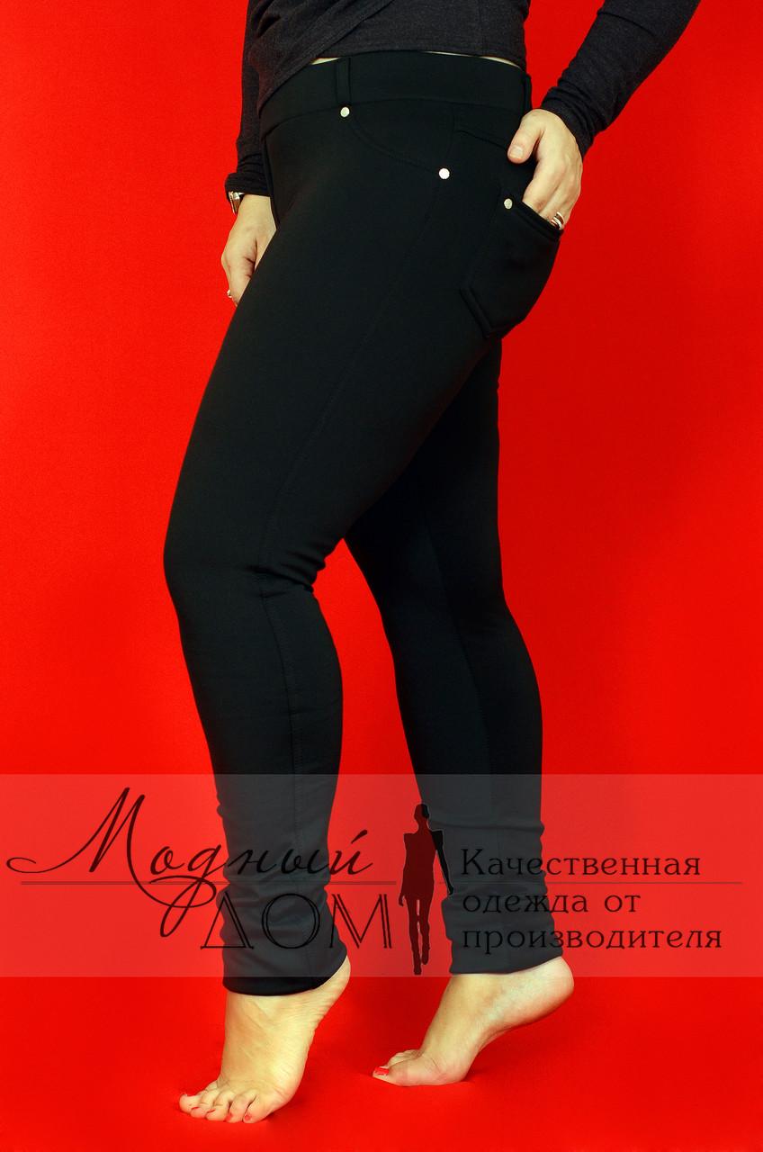 теплые модные брюки женские