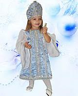 Карнавальный новогодние маскарадный костюм для детей Василиса новая