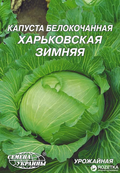 Семена и посадочный картофель