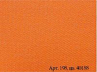 Ткань плащевая СТОК (арт.198) цвет: 40188