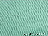 Ткань плащевая СТОК (арт.64-30) цвет: 50225