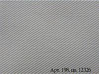 Ткань плащевая СТОК (арт.198) цвет: 12326