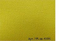 Ткань плащевая СТОК (арт.198) цвет: 41001