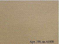 Ткань плащевая СТОК (арт.198) цвет: 61000