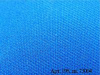 Ткань плащевая СТОК (арт.198) цвет: 73004