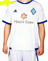 Детская (3-15 лет) футбольная форма без номера ФК ''Динамо'' (Киев) - белая, домашняя