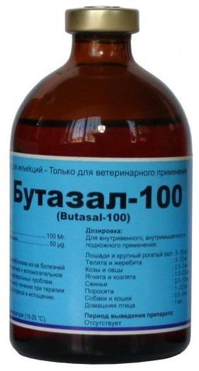 Бутасал 100 инструкция