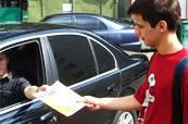 Раздача листовок в автомобили