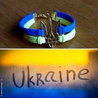 """Оригинальные браслеты ручной работы """"Герб Украины"""". Сувениры с украинской символикой"""