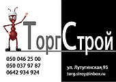"""ООО """"ТоргСтрой"""""""