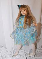 Маскарадные карнавальные сказочные детские костюмы Кукла Голубая