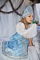 Детские карнавальные национальные костюмы Василиса 1