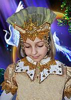 Карнавальные новогодние костюмы Звездочка