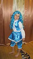 Детски карнавальный костюм Мальвины