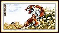 Тигр в сумерках  Набор для вышивания крестиком