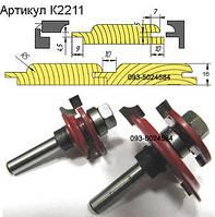 Комплект фрез для вагонки D=57mm B-19 (2шт.)