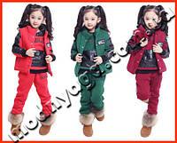 Детский костюм для девочки| теплый тройка