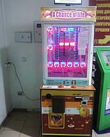 детский Призовой автомат( A chance Of Life)
