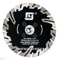 Алмазный диск FY 125 мм (Гранит)