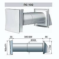 Стенной проветриватель ПС 102