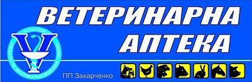 ЧП Захарченко О.В.