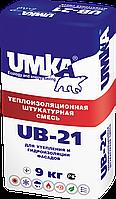 Теплоизоляционная штукатурная смесь UMKA UB-21 умка