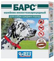 Ошейник Барс для средних собак