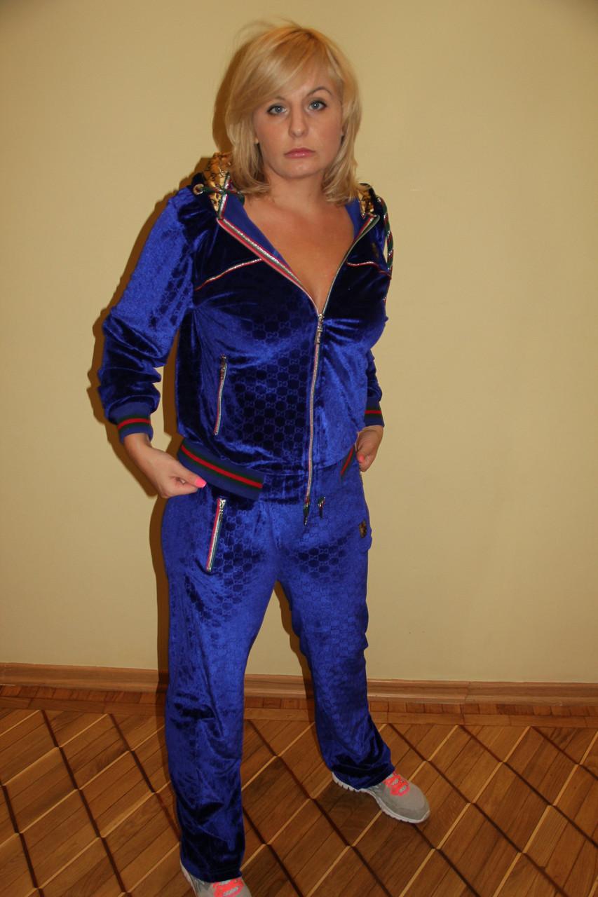 Велюровые спортивные костюмы женские турция доставка