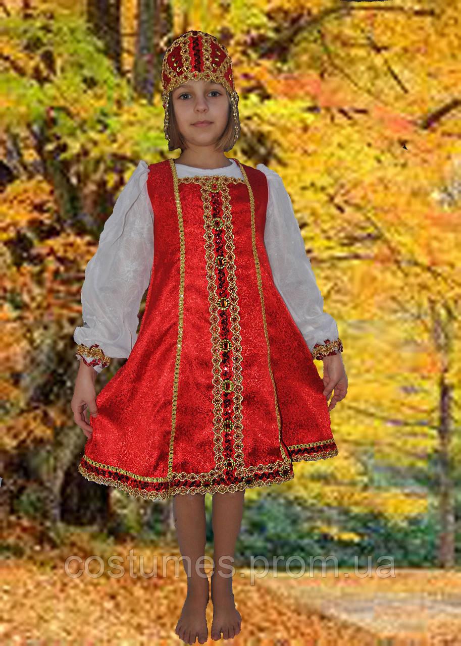 Карнавальные национальные детские костюмы русская ... - photo#8