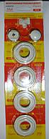 Комплект подключения 1/2 для алюминиевых и биметаллических радиаторов
