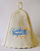 Шапка для бани и сауны с вышивкой 100% шерсть Слава Украине