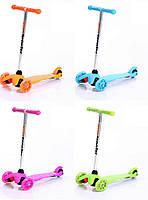 Детский самокат Trolo Mini для детей от 2 лет : 4 цвета