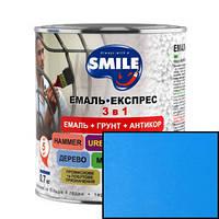 Грунт-эмаль Smile 3 в 1 антикоррозионная Голубая  2.6кг