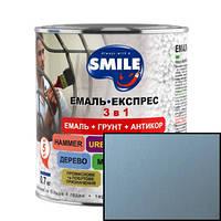 Грунт-эмаль Smile 3 в 1 антикоррозионная Серебристая 2,6кг