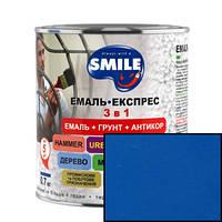 Грунт-эмаль Smile 3 в 1 антикоррозионная Синяя 0,8кг
