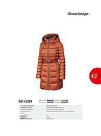 Куртка-пуховик женская Snowimage(SID-Q524/2486)