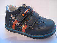Демисезонные детские ботиночки для мальчиков, размер 22-27