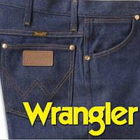Джинсы Wrangler 13 MWZ Original fit Классика! США