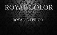 "Краска интерьерная ""Royal Color"""